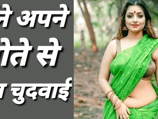 Bird Apne Pote Se Chudee Hindi Audio X Story Video